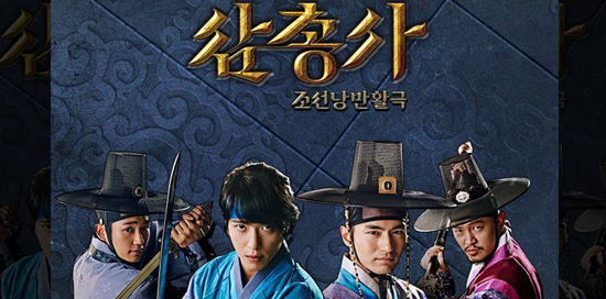 tvN 삼총사