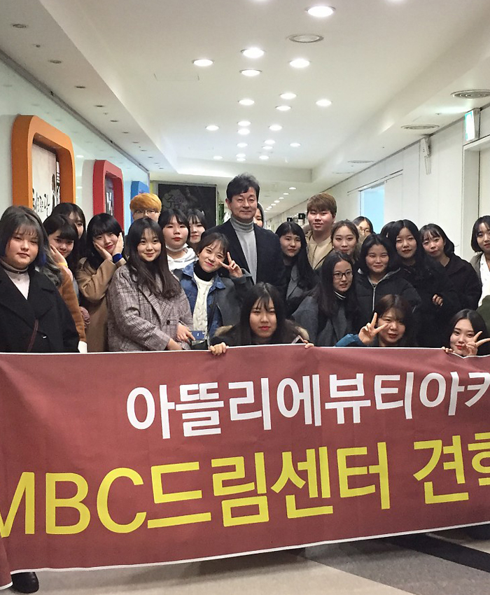 MBC드림센터 견학